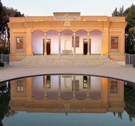 History of Yazd-irantourismcenter.com 2