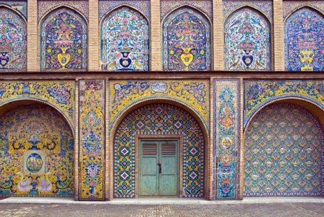 Iran's Art and Handicrafts Industry5