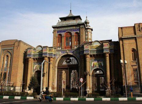 Irans Heaven-irantourismcenter.ir 1